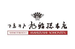 旭鮨總本店株式会社