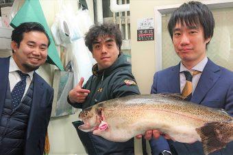 静岡県のブランド鱒『紅富士(あかふじ)』富士養鱒漁協の方とお会いしました